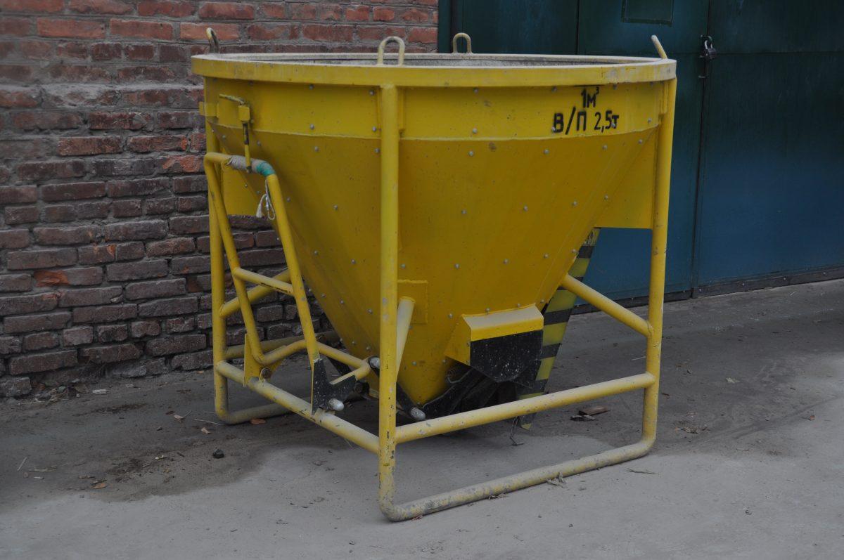 """Бункер бетонної маси типу """"Чарка"""" ББМП – 2,0"""